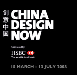 """China Design Now: the artistic meaning of """"made in China"""""""