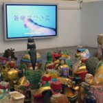 Proven Art of Optimism in the Age of Global War: Istanbul Biennial 2007